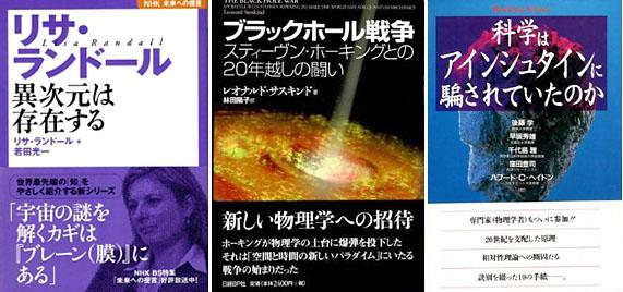 bigspace_20110725_03