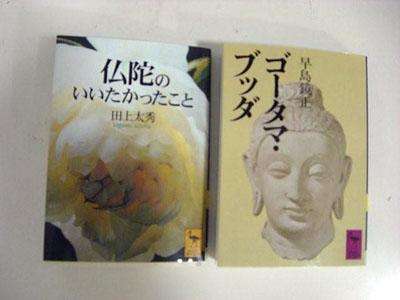 book_20110420