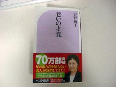 book_20110426
