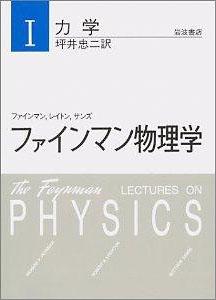 dynamics_20121003_04