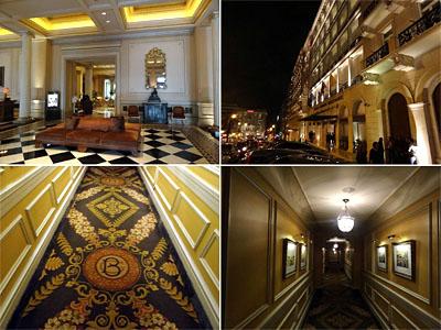 eao_20111125_hotel