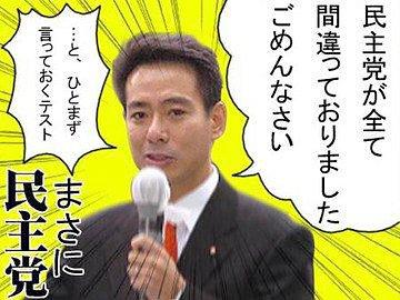 face_20120228_02