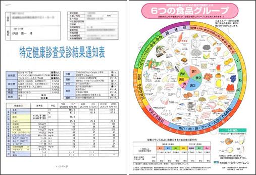 health_20110805_01