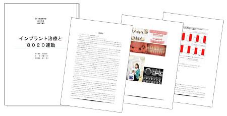 homework_20110803