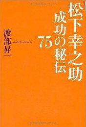 iq_20120605_01