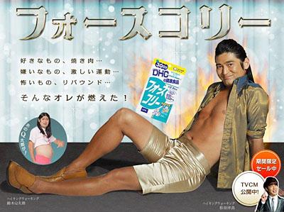 kenkobyou_20110709_02