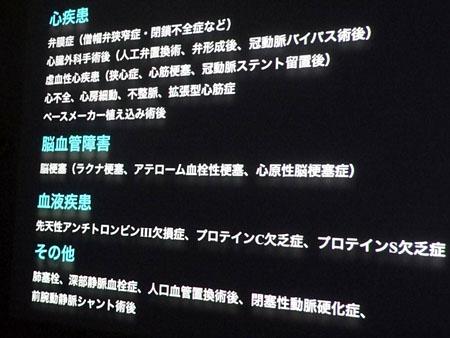kumamoto_20120730_06