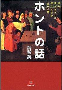 power_20130220_04