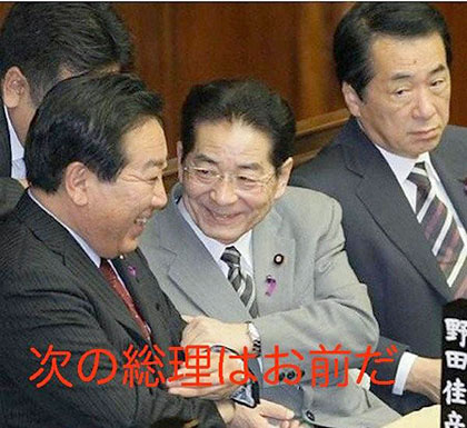 prime_minister_of_japan_20120217