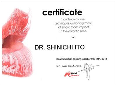 spain_20111029_certificate