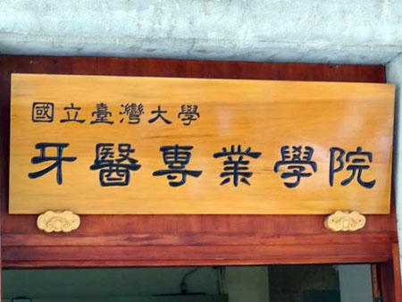 taiwan_20120702_01