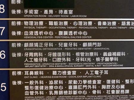 taiwan_20120702_09