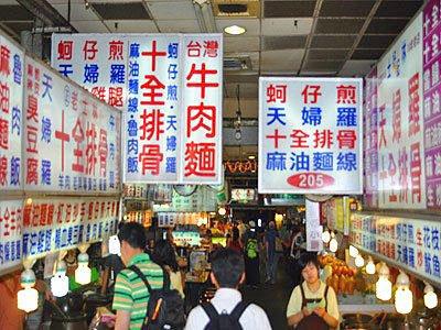 taiwan_20120702_17