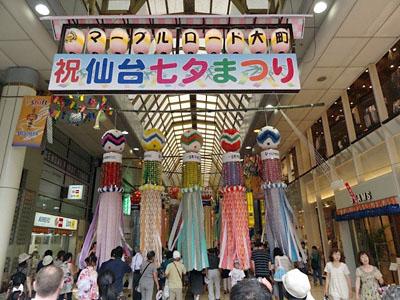tanabata_20120811_04