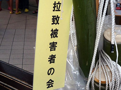 tanabata_20120811_11