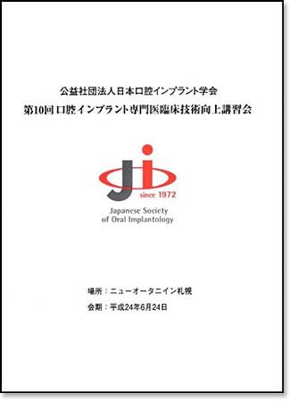 workshops_20120625_03