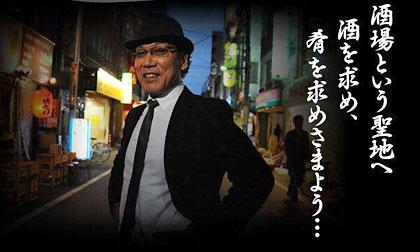 yoshida_20120218
