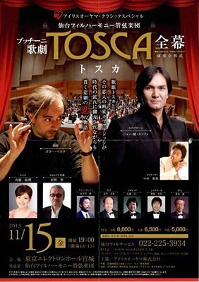 20131118_opera01